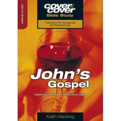 Picture of Cover to Cover - Johns Gospel